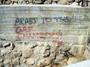 Arabs 2 the gas chamber