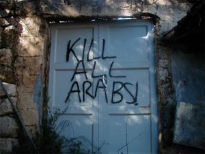 Zionism or merely Israeli nationalism?