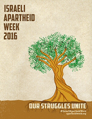 Israel Apartheid Week 2016 poster