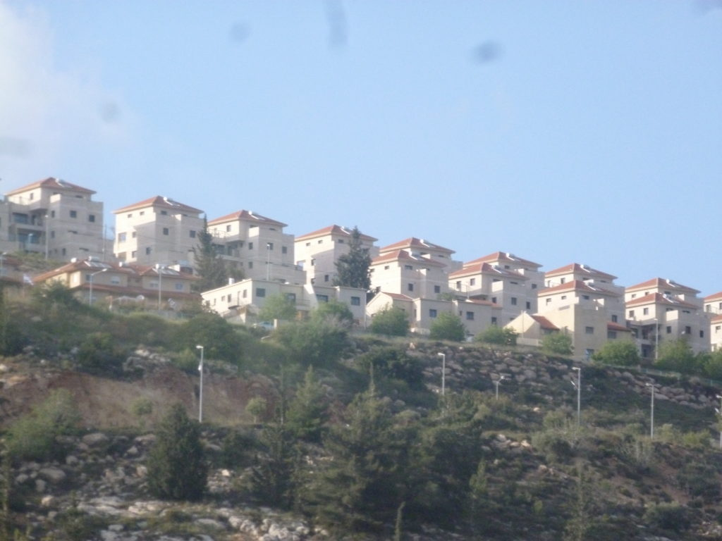 Pisgat Ze'ev settlement East Jerusalem