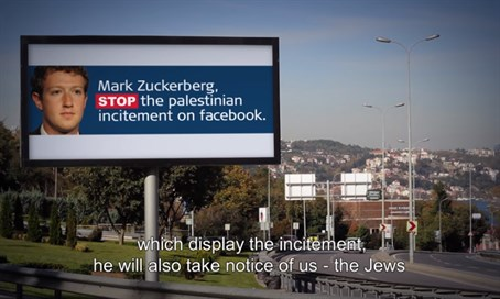 Billboard outside Facebook CEO Mark Zuckerberg's home