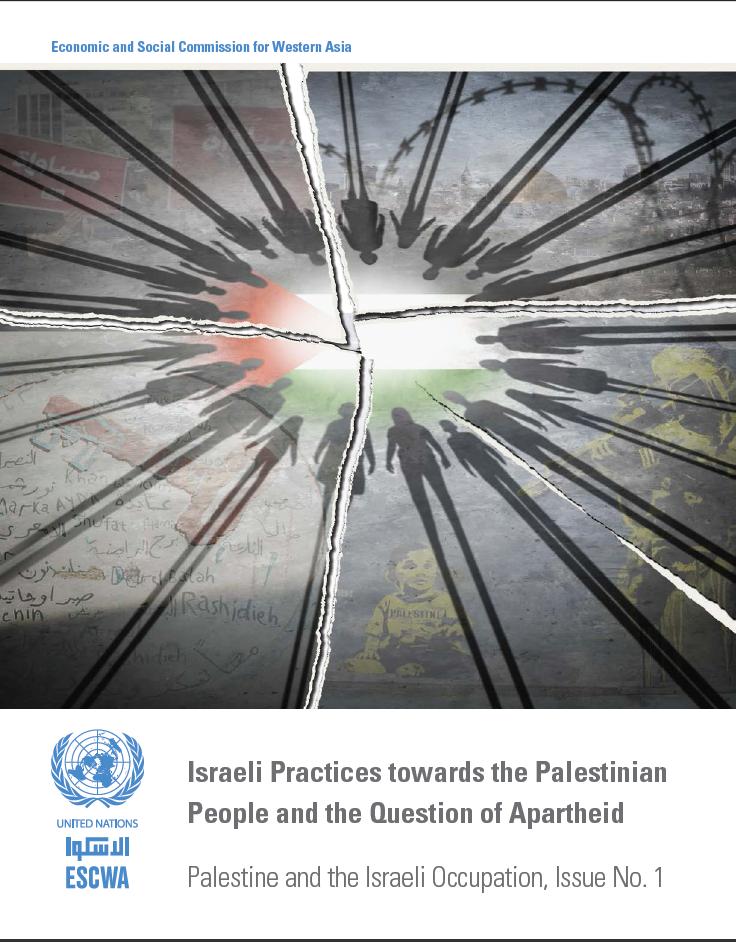 Cover of suppressed UN report