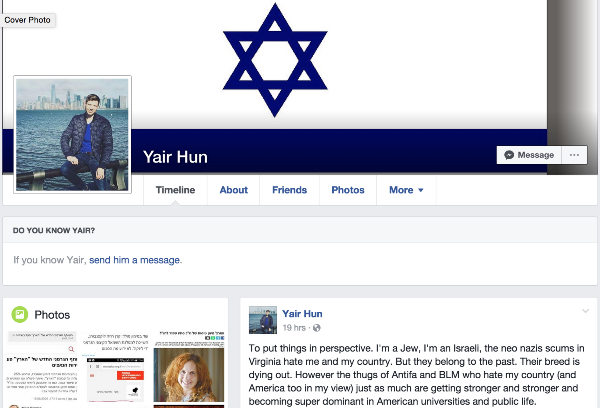 Screen shot from Yair Netanyahu's Facebook page, the son of Israeli prime minister Benjamin Netanyahu.