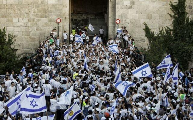 Flag waving on Jerusalem Day