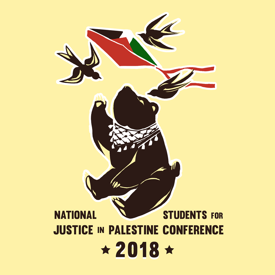 Poster for the 2018 National Students for Justice in Palestine conference at UCLA.