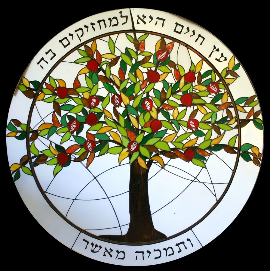 Tree of Life Synagogue stained glass window